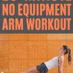 Here's a tough but simple arm workout that you can do at home with absolutely no equipment and still feel the burn in your arms.